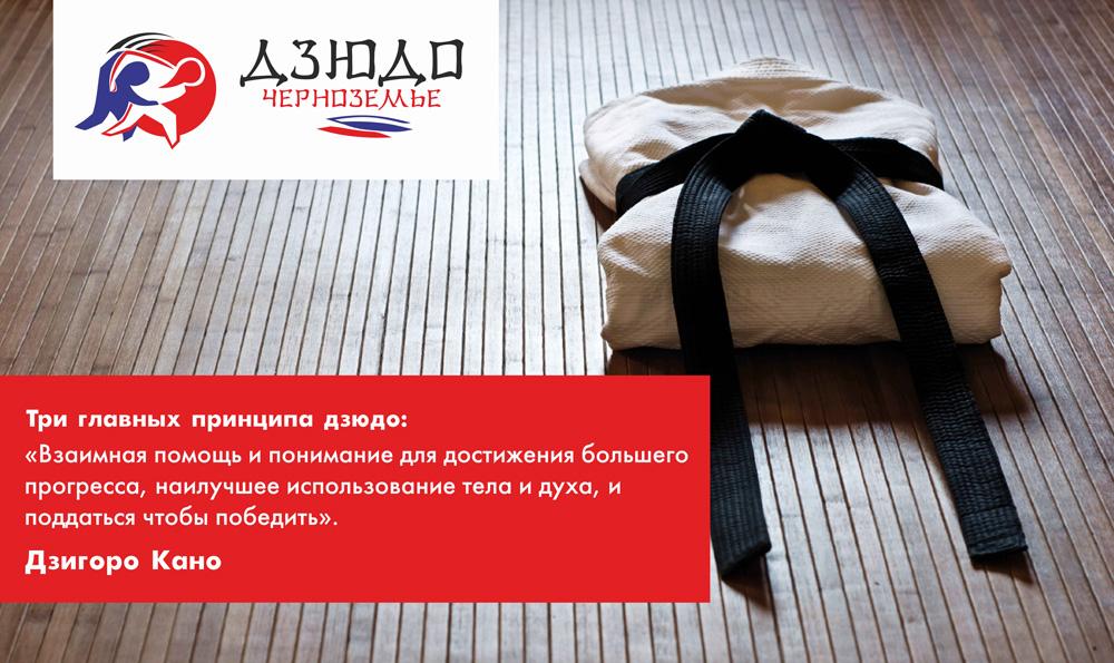 Спортивная секция Воронеж